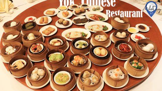 ห้องอาหารจีน หยก @โรงแรมดิเอมเมอรัลด์
