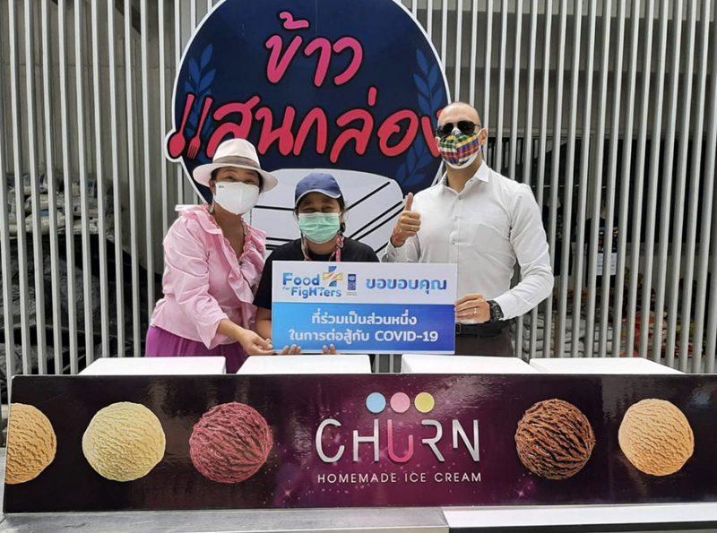 CHURN homemade icecream