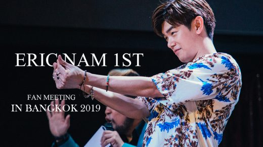 ERIC NAM 1ST FAN MEETING IN BANGKOK