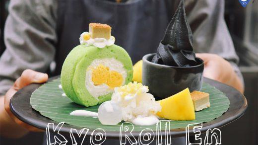 Kyo Roll En