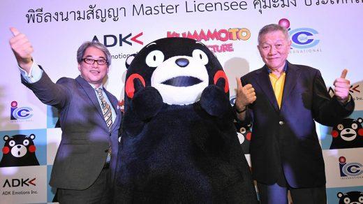"Master Licensee ""คุมะมง (Kumamon)"""