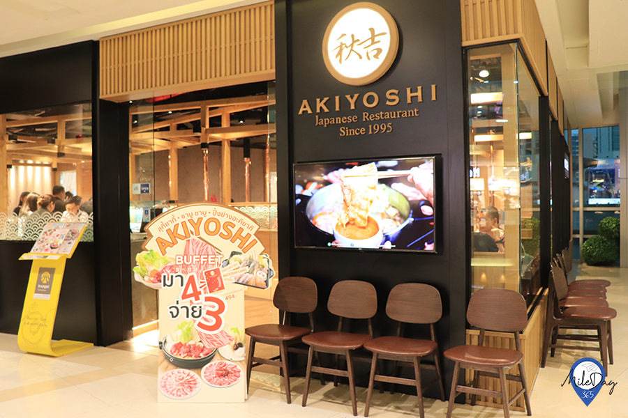Mileday365 Akiyoshi Shabu