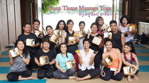 Deep Tissue Massage Yoga