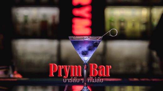 Mileday365 Prym Bar