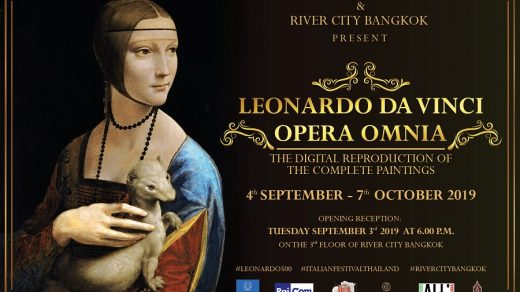 เลโอนาร์โด โอเปรา ออมเนีย Leonardo OPERA OMNIA