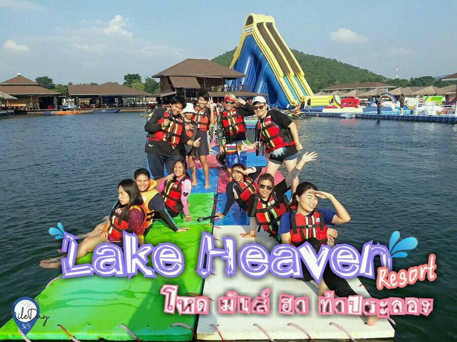 Mileday365 LAKE Heaven