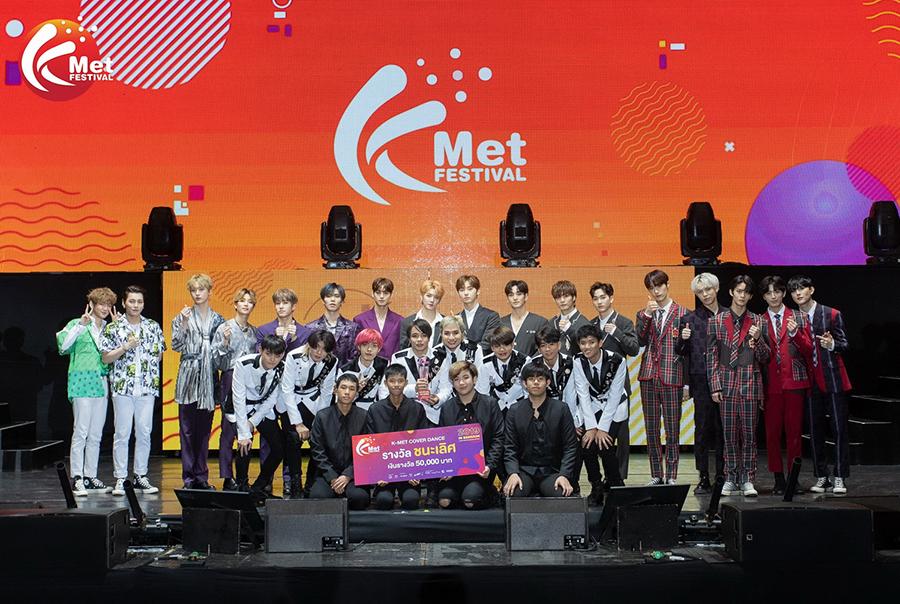 KMET Festival 2019