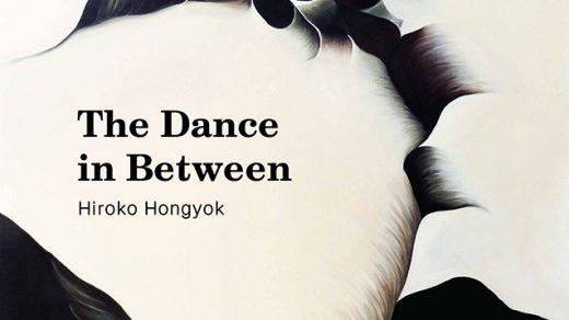 The Dance in Between