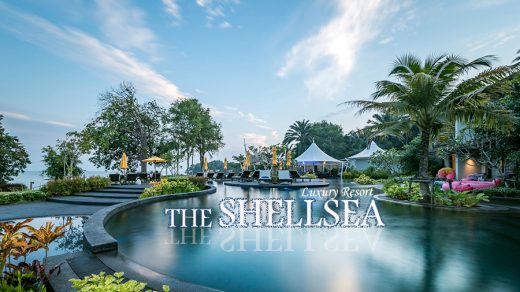 เดอะ เชลซี The ShellSea