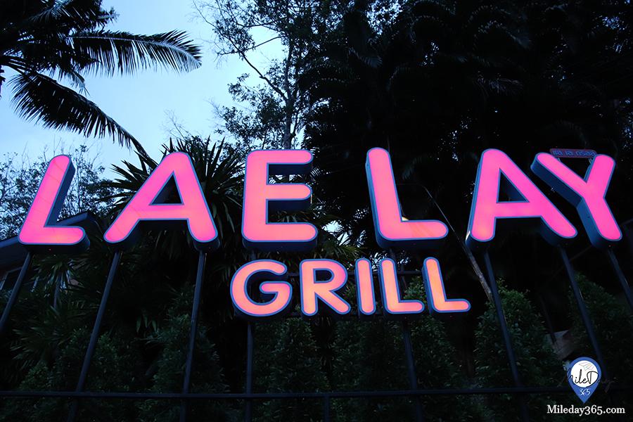 Lae Lay Grill แล เล กริลล์