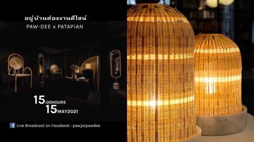 PAW-DEE x PATAPiAN