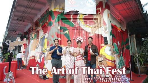 The Art of Thai Fest