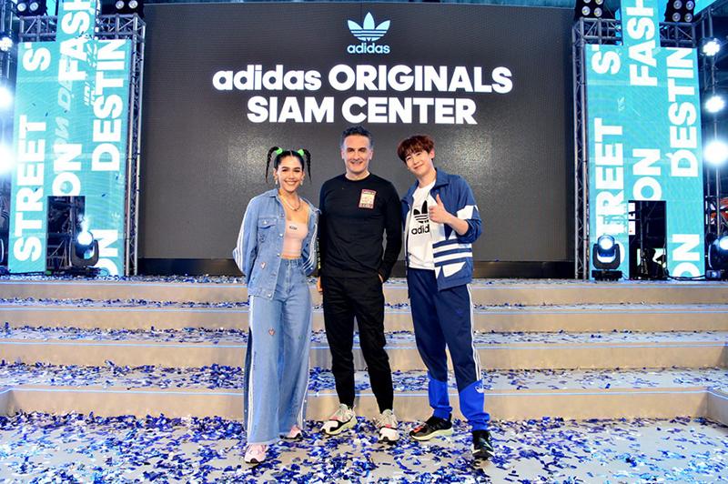 adiads Originals Siam Center