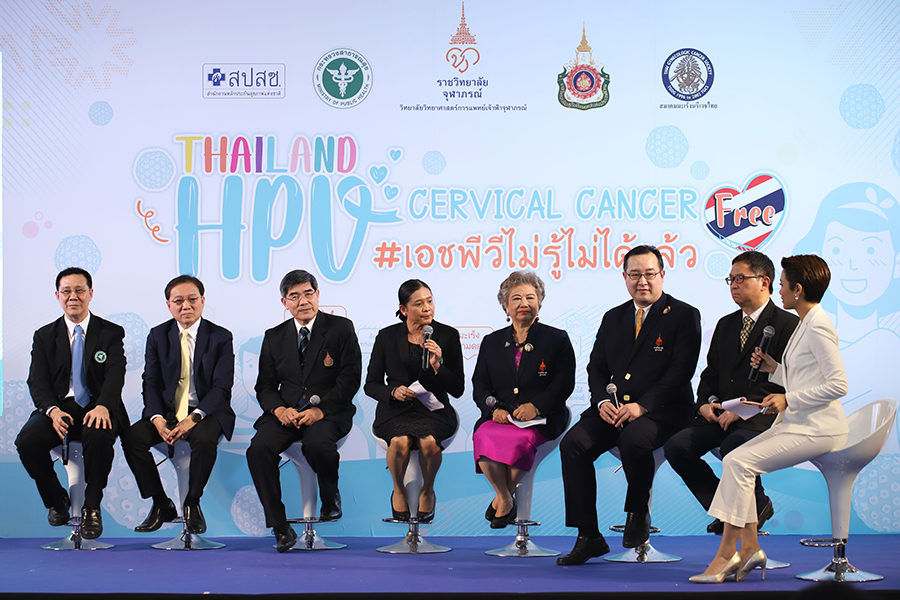 Thailand HPV Cervical Cancer Free