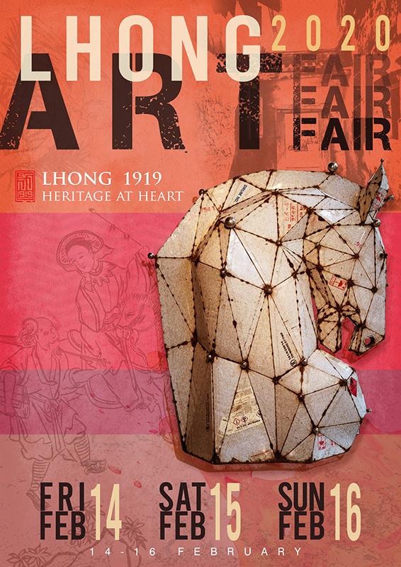 LHONG 1919 ART FAIR 2020