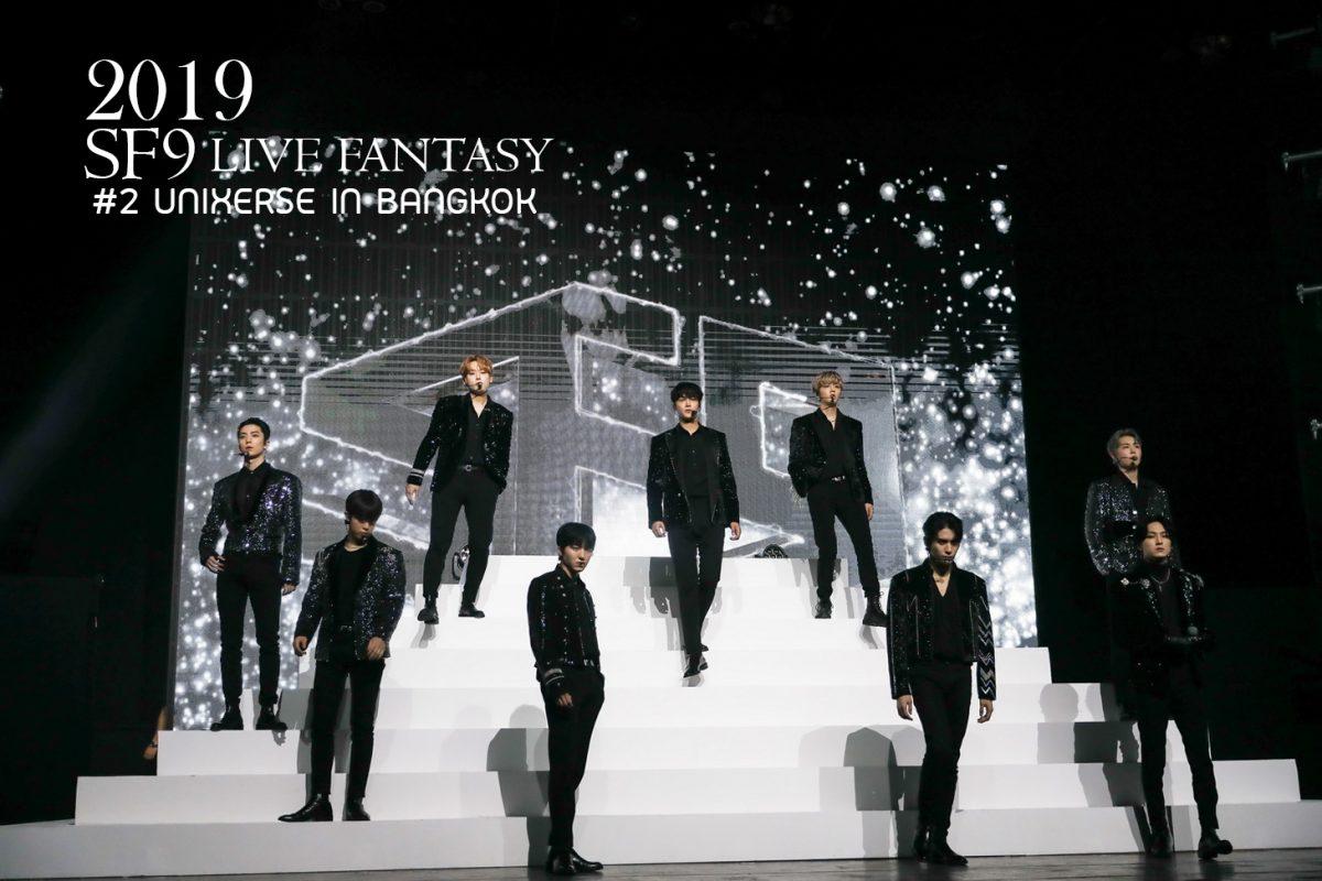 2019 SF9 LIVE FANTASY #2 UNIXERSE IN BANGKOK