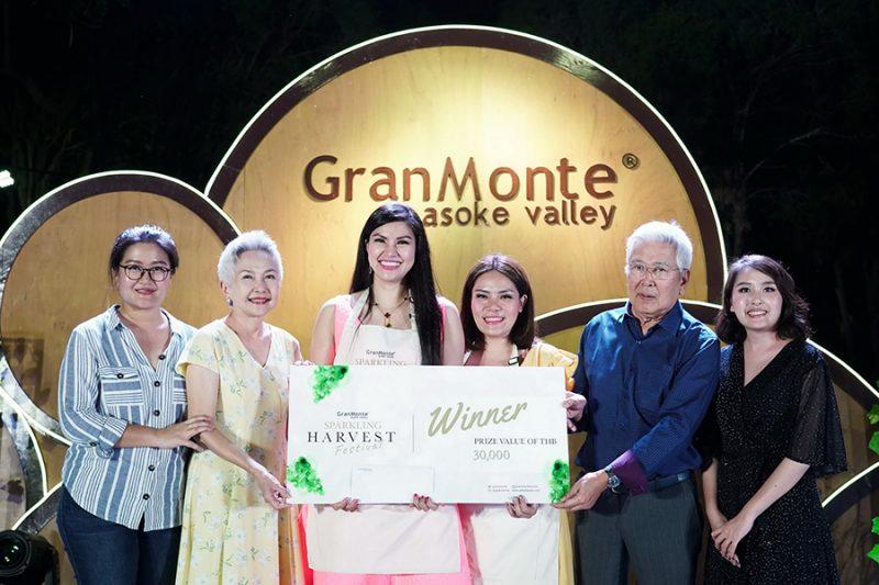 GranMonte Vineyard and Winery