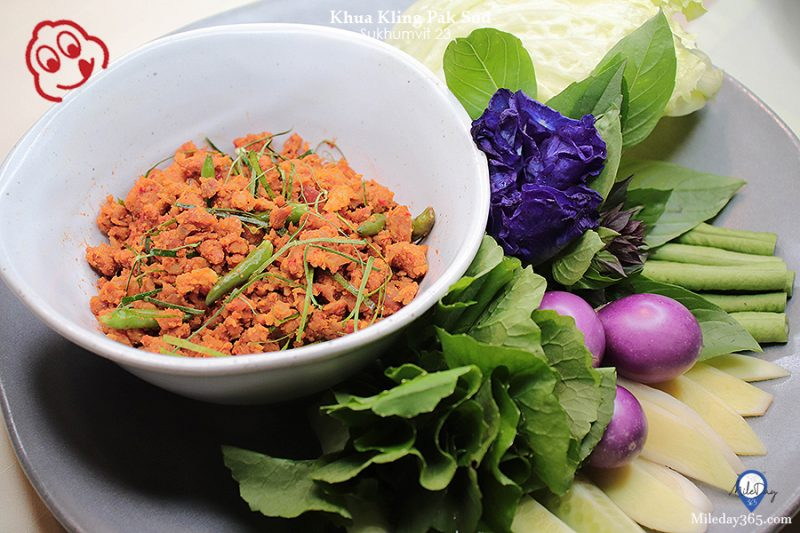 Mileday365 คั่วกลิ้งผักสด Khuakling Paksod