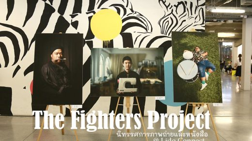 The Fighters Project