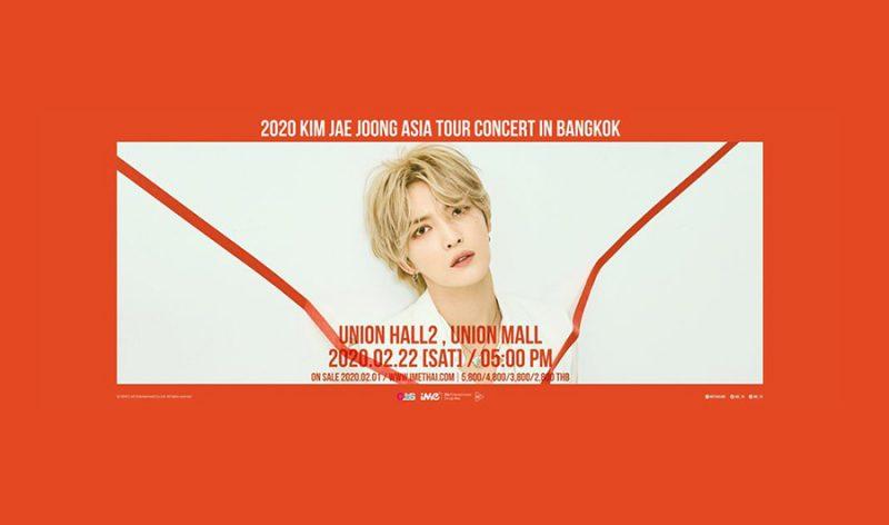 2020 KIM JAE JOONG ASIA TOUR CONCERT IN BANGKOK