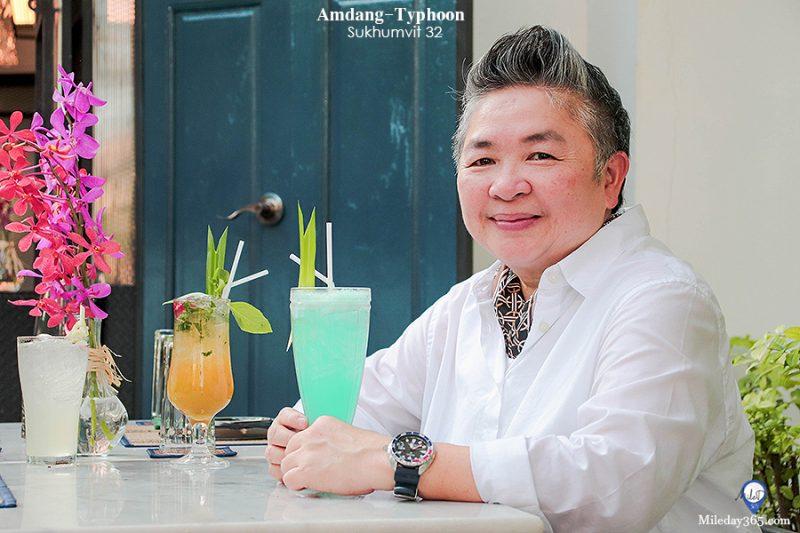 Mileday365 AmdangTyphoon