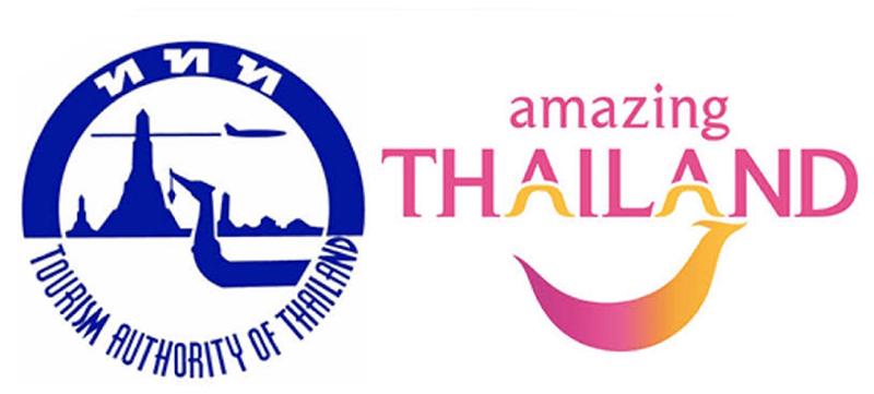 ททท. Amazing Thailand