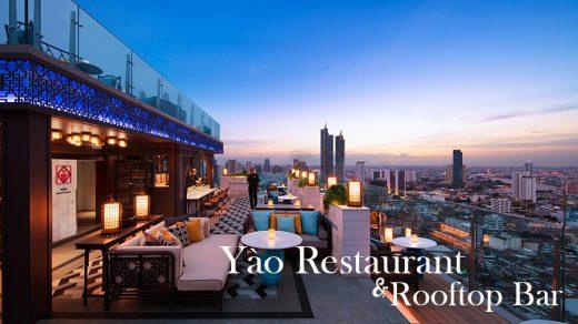Yao Restaurant เย่า เรสเตอรองท์