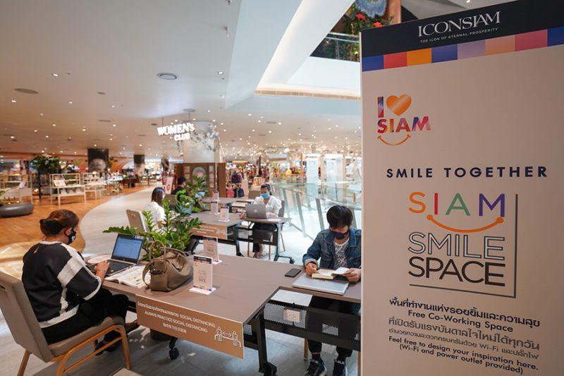 Siam Smile Space