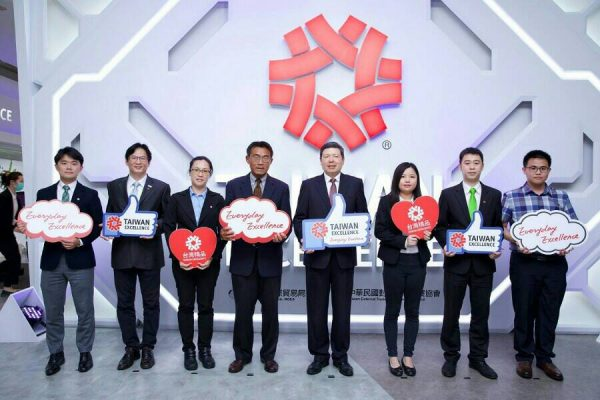 Taiwan Excellence Smart Machinery