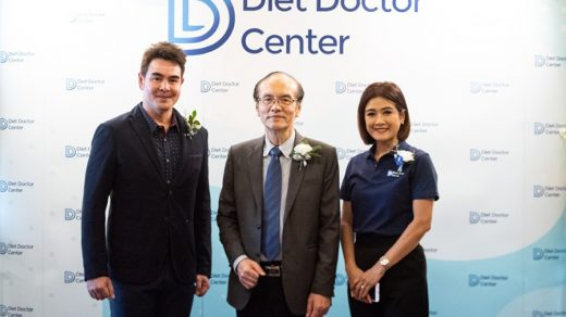 Diet Doctor Center