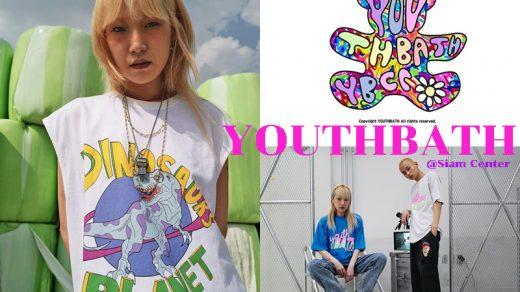 YOUTHBATH