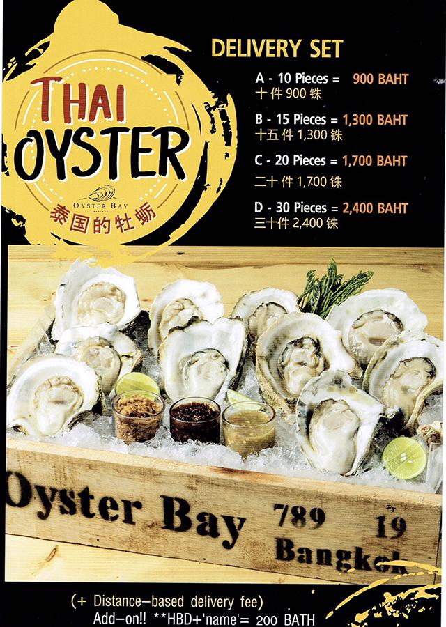 Mileday365 OysterBay
