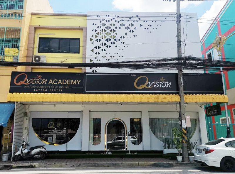 Q Vision Academy