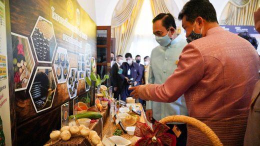 ยืดอายุผลิตภัณฑ์ OTOP อาหารถิ่นรสไทยแท้
