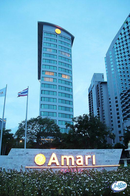 Amari Pattaya อมารี พัทยา
