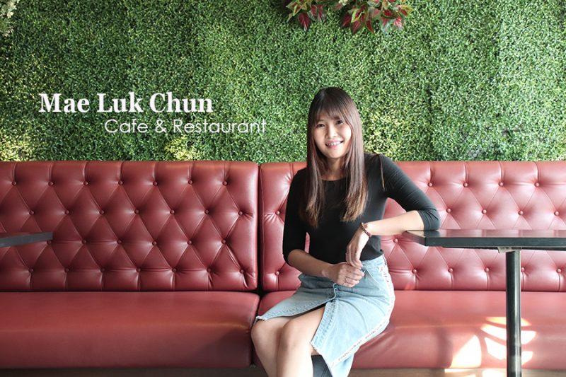 Mae Luk Chun แม่ลูกจันทน์