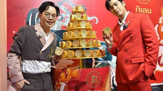 The Grand Opening of Kirin's Golden Moon Cake