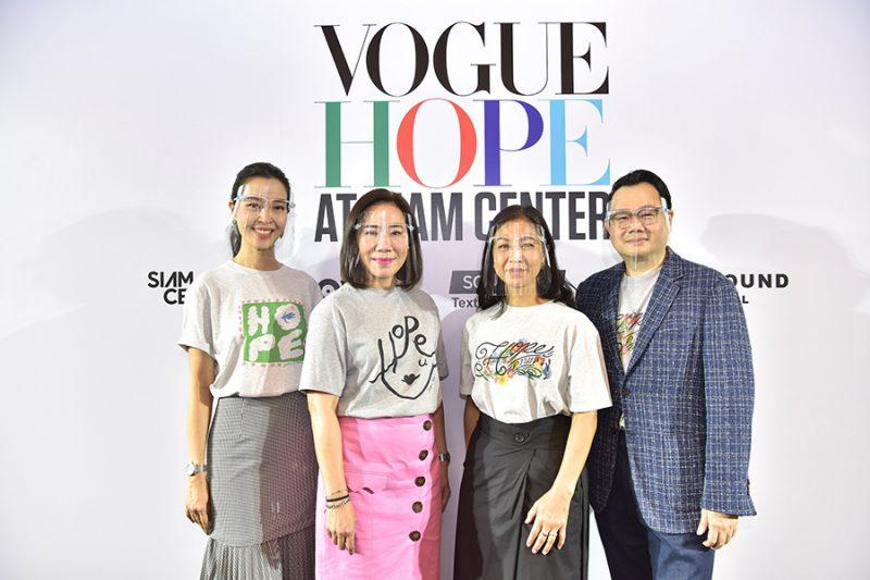 Vogue Hope At Siam Center