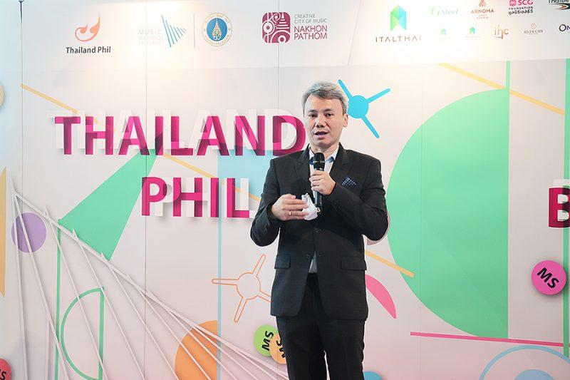 Thailand Phil