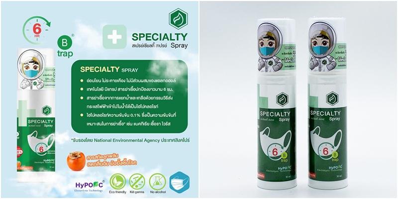 Specialty Spray