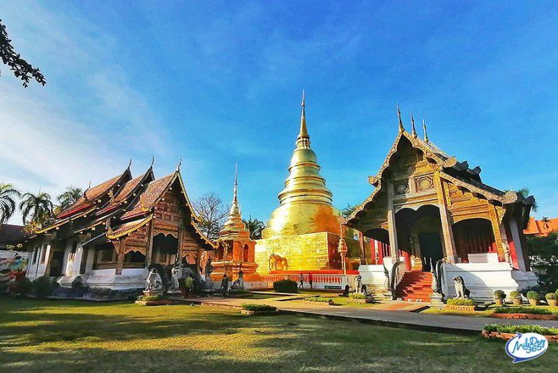 Mileday365 Chiangmai