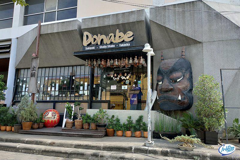 Donabe Sukiyaki Shabushabu