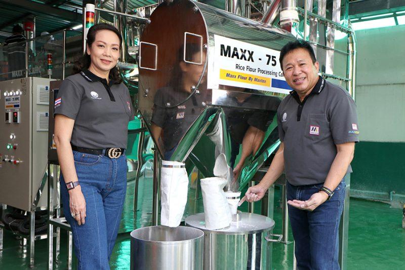 Maxx-Series RFPC