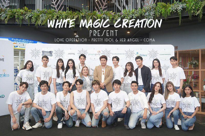 WHITE MAGIC CREATION