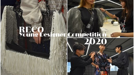 RECO Young Designer Competition 2020