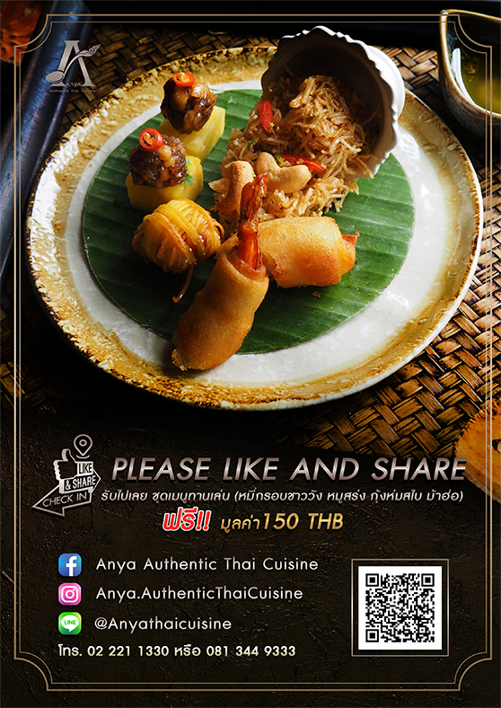 Anya Authentic Thai Cuisine