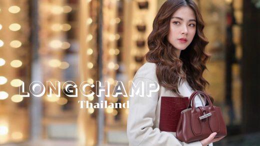 ลองฌองป์ Longchamp