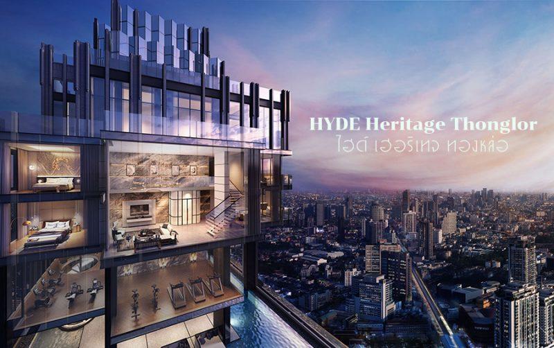HYDE Heritage Thonglor