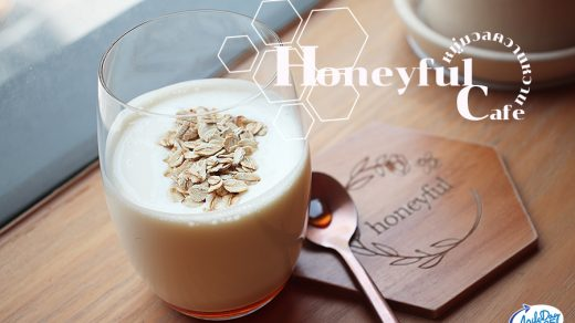 Honeyful Cafe