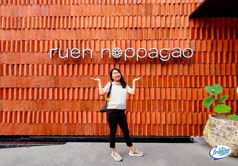 เรือนนพเก้า Ruen Noppagao